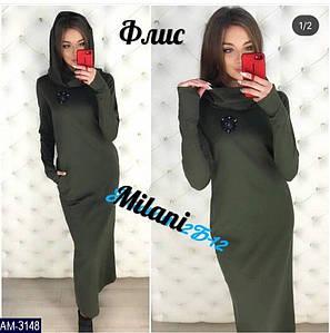 Женское длинное осеннее платье