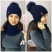 Женская шапка и снуд из структурной вязки 52sl148, фото 2