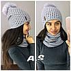 Женская шапка и снуд из структурной вязки 52sl148, фото 3