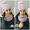 Женская шапка и снуд из структурной вязки 52sl148, фото 4