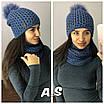 Женская шапка и снуд из структурной вязки 52sl148, фото 6