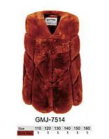 Безрукавки меховые для девочек оптом, Glo-story, 110-160 рр., арт.GMJ-7514, фото 1