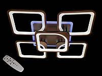 Светодиодная люстра с пультом-диммером и синей подсветкой коричневая 5543-4+1, фото 1