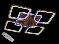 Светодиодная люстра с пультом-диммером и синей подсветкой коричневая 5543-4, фото 1