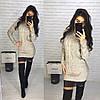 Женское вязаное платье-туника (3 цвета)