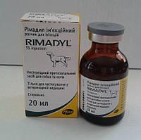 Римадил 5% анальгетичний засіб для собак 20 мл
