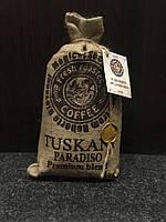 Кофе в зернах Tuskani Paradiso 100% Арабика