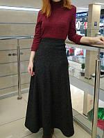 Ангоровая юбка в пол длинная