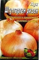 Семена Лука сорт Штутгартен Ризен, пакет 10х15 см