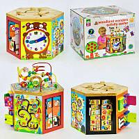 """Деревянный Логический куб """"Мой оживленный город"""" C 31757 развивающая игра  креативный центр"""