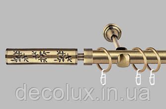 Карниз для штор однорядный металлический 19 мм, Флора  (комплект) Антик