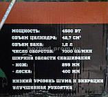 Коса бензиновая Тайга ТБТ-4500, фото 2