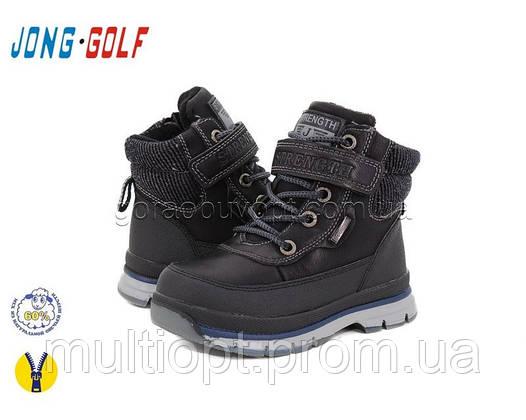 Ботинки детские зимние 29,30,31,32 черные, овчина