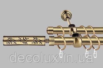 Карниз для штор двухрядный металлический 19 мм, Флора  (комплект) Антик