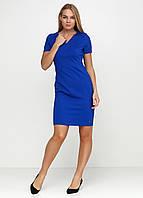 Платье женское TOMMY HILFIGER цвет синий размер 6 арт WW0WW18773479
