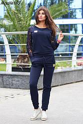 Женский костюм PHILIPP PLEIN с гипюром синего цвета Размеры 42-50 NM 183