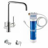 Смеситель для кухни с системой очистки воды Genebre Tau FT65702 хром