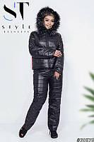 Теплый костюм для зимних спортивных и развлекательных игр с 48 по 50 размеры, фото 1