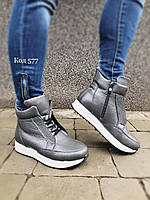Ботинки зимние серые Аrcoboletto Кожа