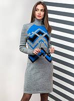 d84b85722f57e1c Зимнее молодежное теплое вязаное платье, цвет серый меланж-электрик-черный,  р.