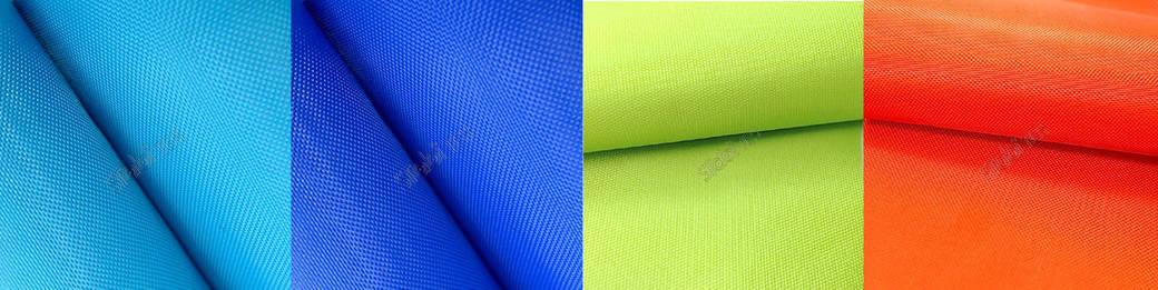 Сумочные ткани