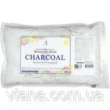 Альгинатная маска для жирной кожи с расширенными порами ANSKIN Modeling Mask Charcoal Oil Control & Pore 700мл