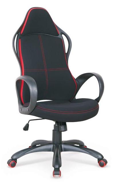 Офисное кресло Halmar HELIX 2