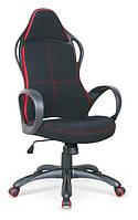 Офисное кресло Halmar HELIX 2, фото 1