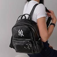 Кожаный женский рюкзак NY New York стильный модный недорого