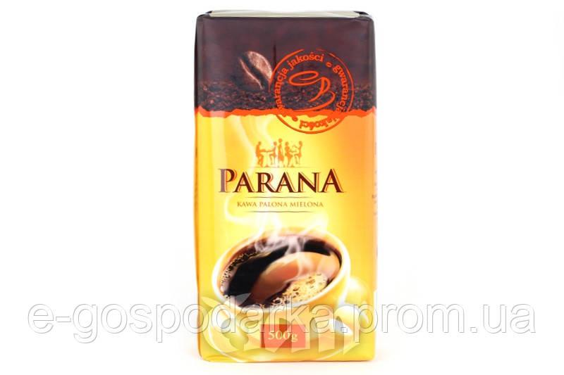 Кофе Parana 500 г Польша