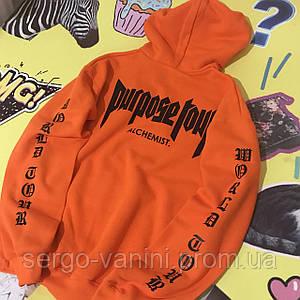Худи оранжевый Purpose The World Tour • реплика