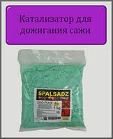 Средство для очистки дымохода и котла Spalsadz 5кг (Польша)