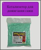 Средство для очистки дымохода и котла Spalsadz 10кг (Польша)