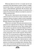 "Карты ""Таро Ангелов"". Дорин Вирче , фото 5"