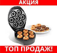 Аппарат для изготовления пончиков DSP KC1103 2 в 1