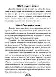 "Карты ""Таро Ангелов"". Дорин Вирче , фото 8"