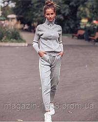Женский спортивный костюм с манжетами