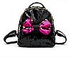 Рюкзак детский с пайетками и бантом Giaopixiong Черный, фото 2