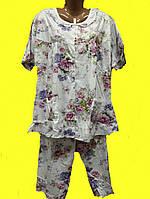 Пижама женская гобилен большие размеры
