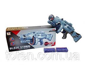 """Пулемет Бластер """"Blaze Storm"""" 7076"""