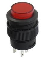 Кнопка выключатель двухпозиционный с фиксацией SL13 3A 220V/AC Код.59385