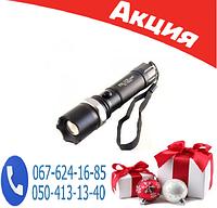 Светодиодный аккумуляторный фонарь BL-T8626 ТОП ПРОДАЖ !