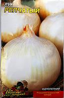 Семена Лука сорт Репчатый Белый, пакет 10х15 см