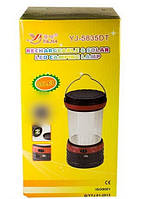 Фонарик лампа Yajia YJ- 5835 DT Только ОПТ!