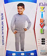 """Термокостюм на флисе на мальчика """"Zirve"""""""