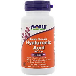 NOW Hyaluronic Acid 100 mg double strength 60 veg caps, НАУ Хиалуроновая Кислота 100 мг 60 капсул