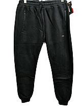 Брюки Jager Fable на манжетах зимние мужские трикотажные теплые спортивные штаны Синие