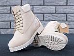 Зимние женские ботинки Timberland 6 inch бежевые с натуральным мехом (Реплика ААА+), фото 8