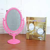 Косметическое двойное зеркало настольное, розовое