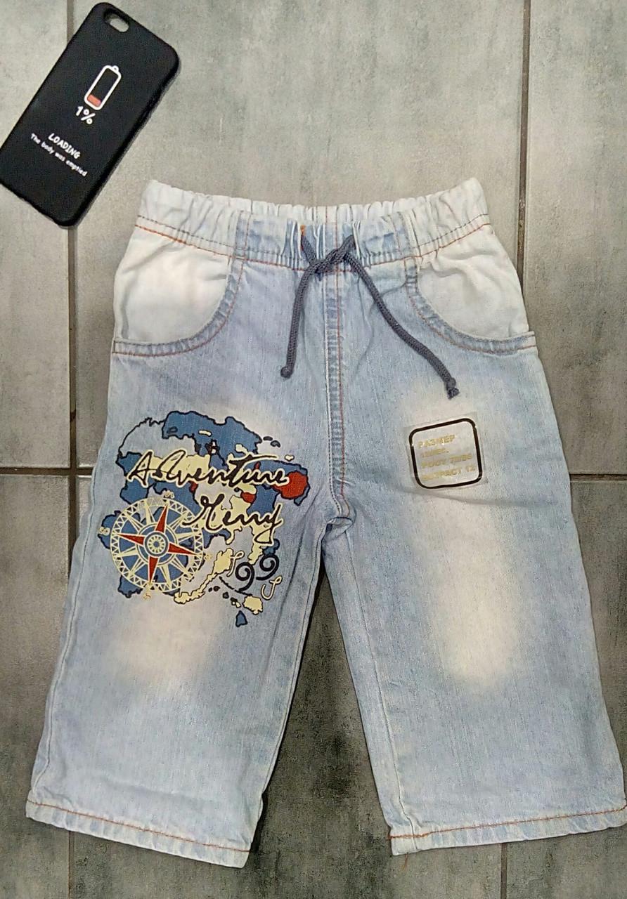 Недорогие джинсы для мальчика р-р 86